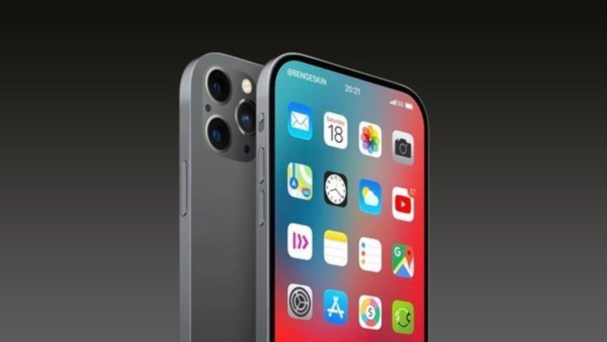 iPhone 13'ü Satın Almayın!